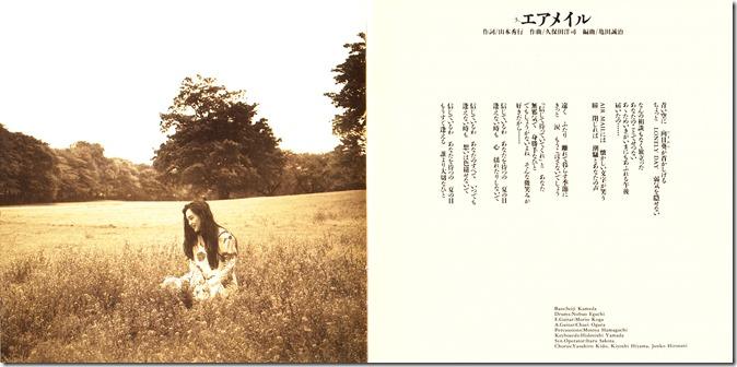 Nagasaku Hiromi Here and Now (5)