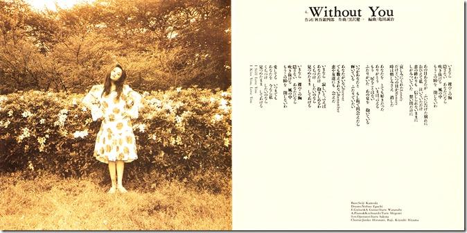 Nagasaku Hiromi Here and Now (6)