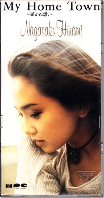Nagasaku Hiromi My Home Town single
