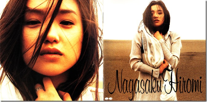 Nagasaku Hiromi N (1)