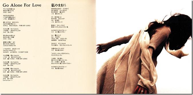 Nagasaku Hiromi N (3)