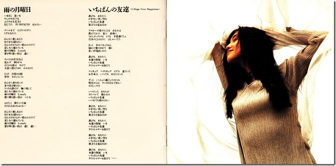 Nagasaku Hiromi N (6)