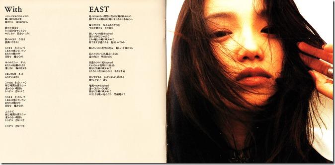 Nagasaku Hiromi N (7)