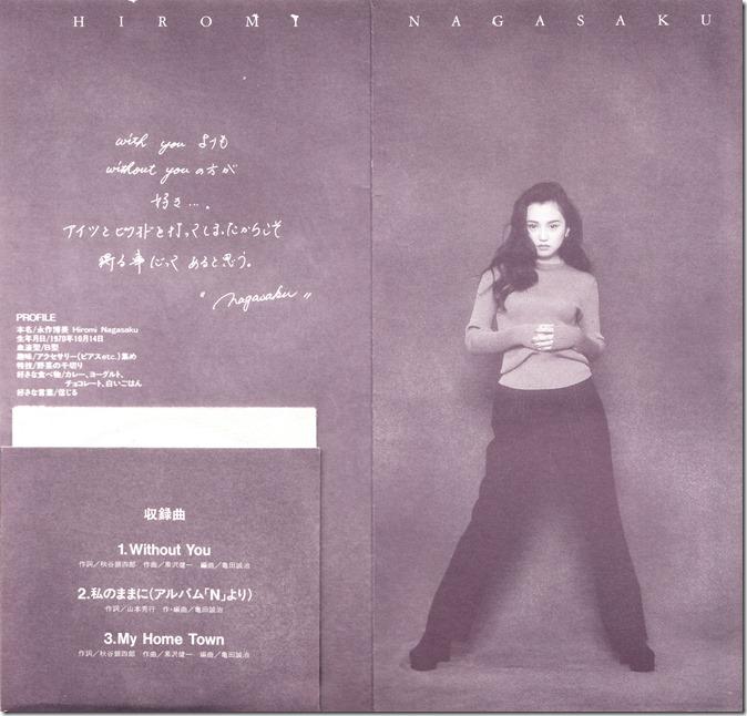 Nagasaku Hiromi promotional single (2)