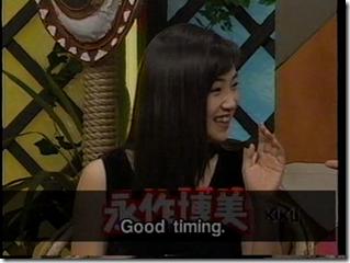 Nagasaku Hiromi visits Moracco in Encounters (14)