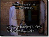 Nagasaku Hiromi visits Moracco in Encounters (30)