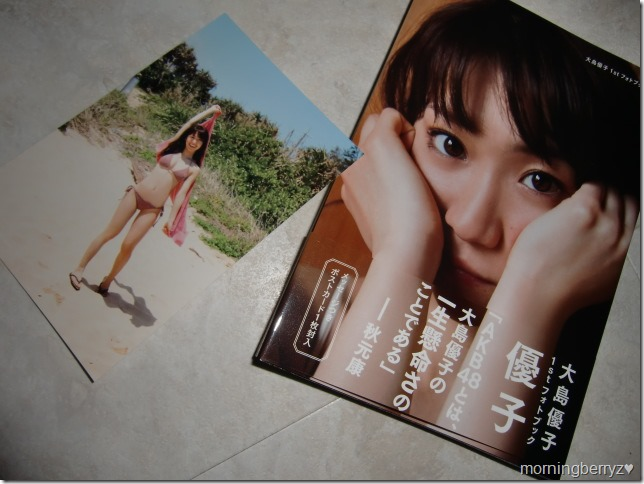 Oshima Yuko 1st photo book with post card message
