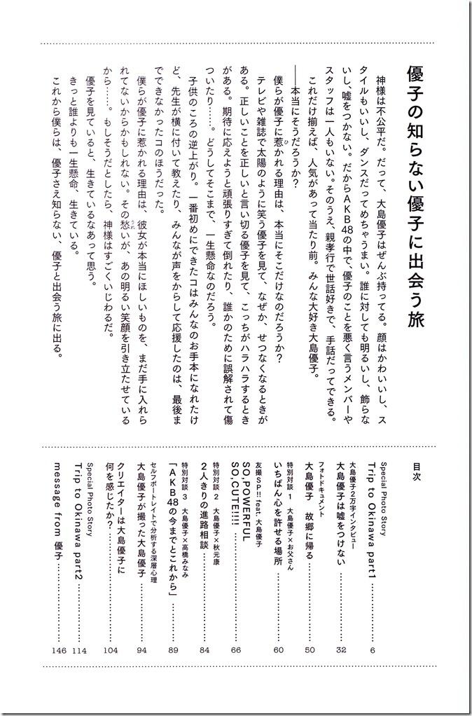 Oshima Yuko 1st photo book Yuko (115)