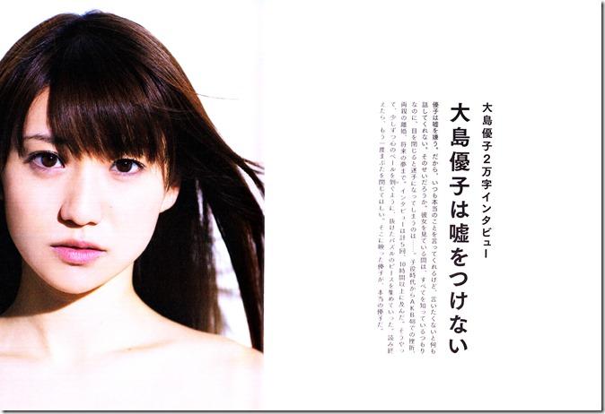 Oshima Yuko 1st photo book Yuko (11)