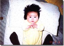 Oshima Yuko 1st photo book Yuko (12)