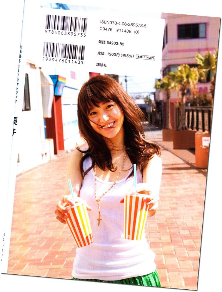 Oshima Yuko 1st photo book Yuko (134)