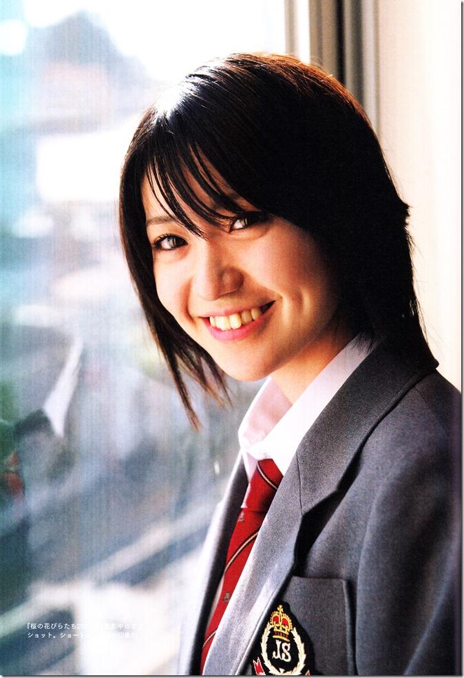 Oshima Yuko 1st photo book Yuko (19)