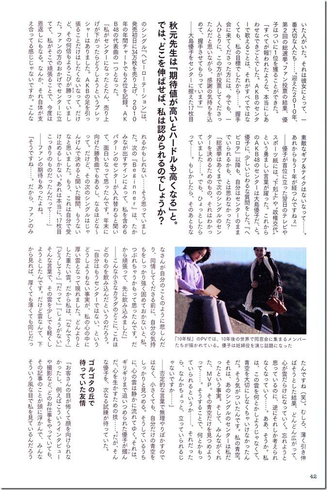 Oshima Yuko 1st photo book Yuko (20)
