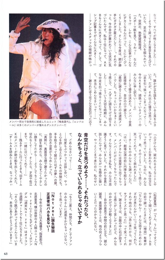 Oshima Yuko 1st photo book Yuko (21)