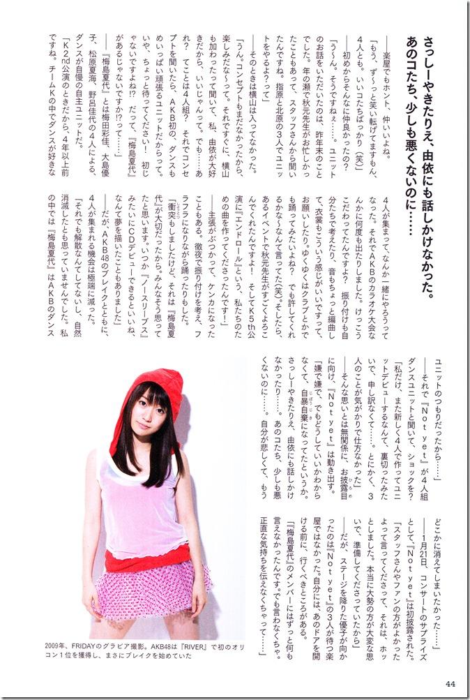 Oshima Yuko 1st photo book Yuko (22)
