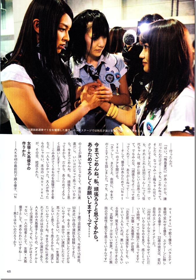 Oshima Yuko 1st photo book Yuko (23)