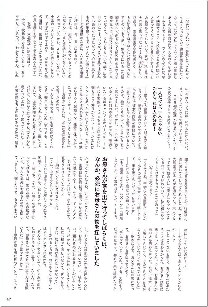 Oshima Yuko 1st photo book Yuko (25)