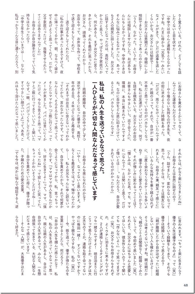 Oshima Yuko 1st photo book Yuko (26)