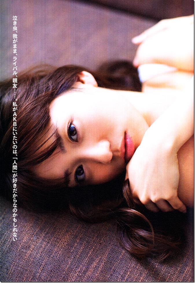 Oshima Yuko 1st photo book Yuko (27)
