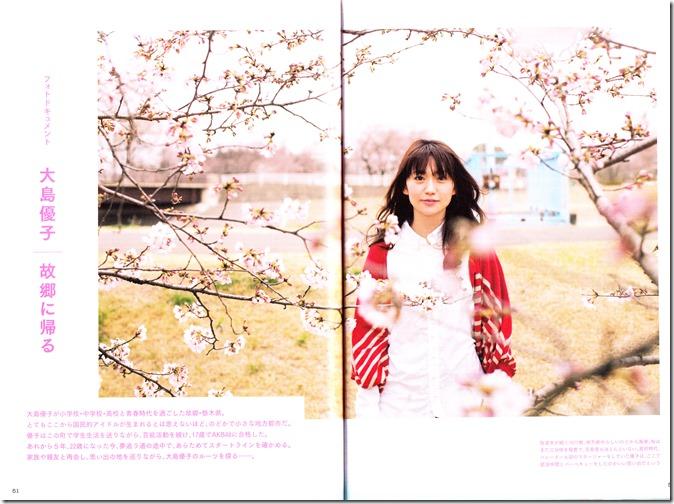 Oshima Yuko 1st photo book Yuko (28)