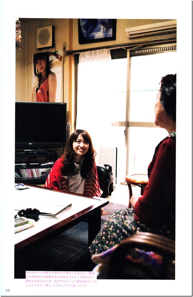 Oshima Yuko 1st photo book Yuko (30)