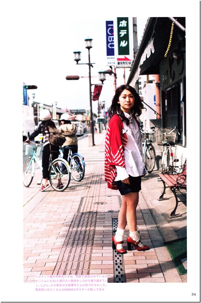 Oshima Yuko 1st photo book Yuko (31)