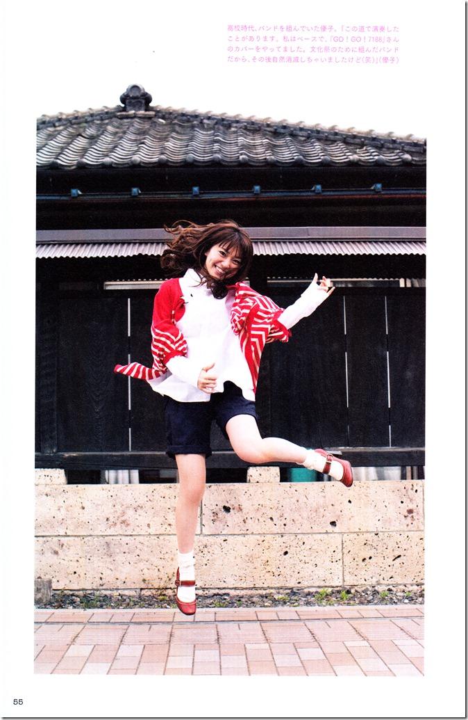 Oshima Yuko 1st photo book Yuko (32)