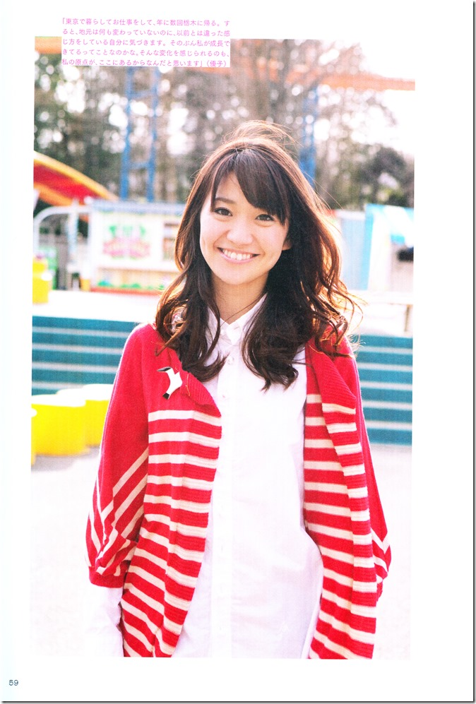 Oshima Yuko 1st photo book Yuko (36)