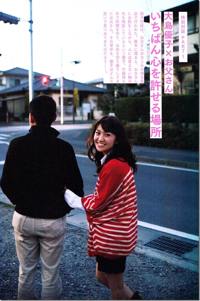 Oshima Yuko 1st photo book Yuko (37)