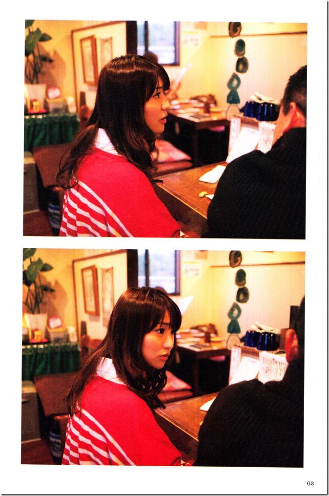 Oshima Yuko 1st photo book Yuko (39)