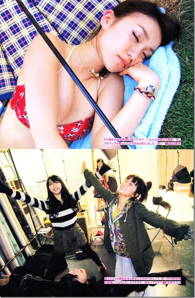 Oshima Yuko 1st photo book Yuko (43)