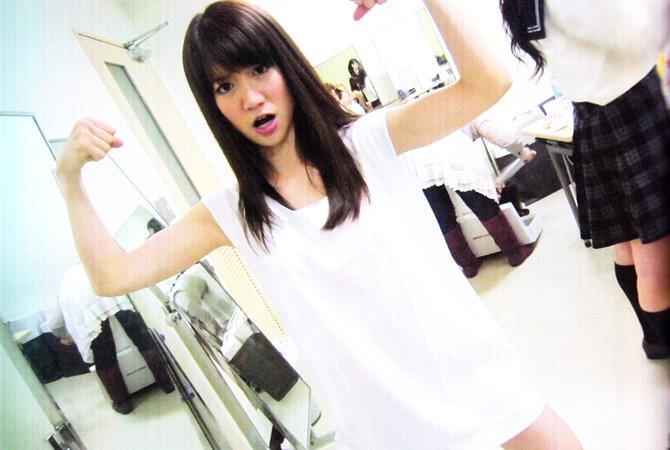 Oshima Yuko 1st photo book Yuko