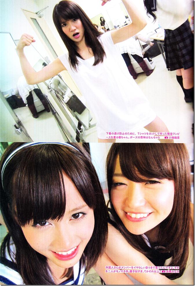 Oshima Yuko 1st photo book Yuko (44)