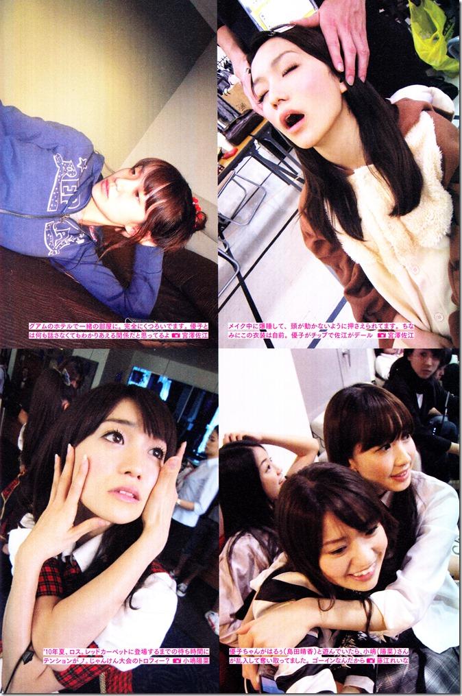 Oshima Yuko 1st photo book Yuko (45)