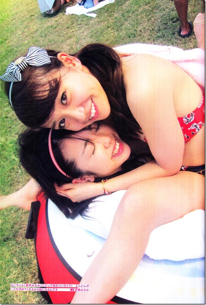 Oshima Yuko 1st photo book Yuko (46)