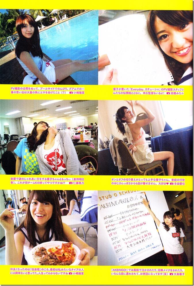 Oshima Yuko 1st photo book Yuko (48)