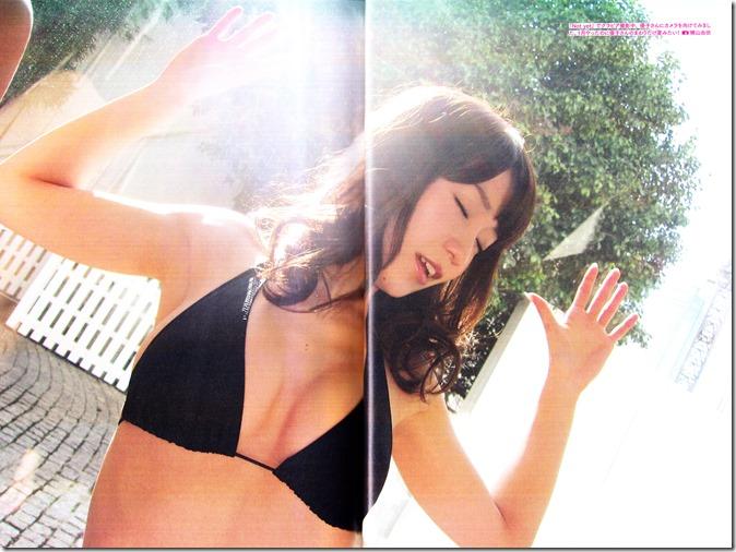 Oshima Yuko 1st photo book Yuko (49)