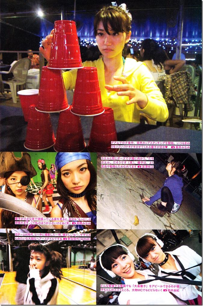 Oshima Yuko 1st photo book Yuko (50)