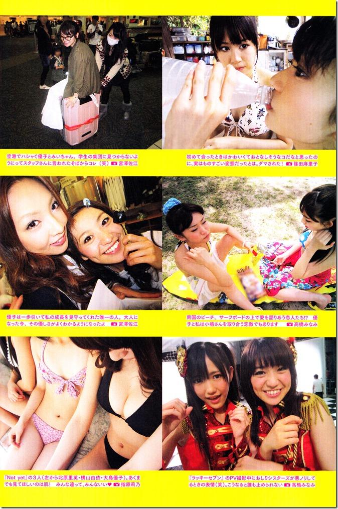 Oshima Yuko 1st photo book Yuko (52)