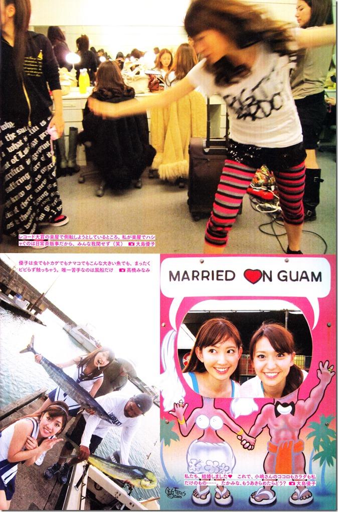 Oshima Yuko 1st photo book Yuko (54)