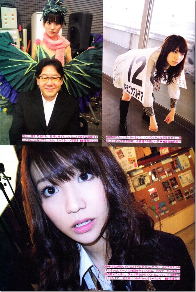 Oshima Yuko 1st photo book Yuko (55)