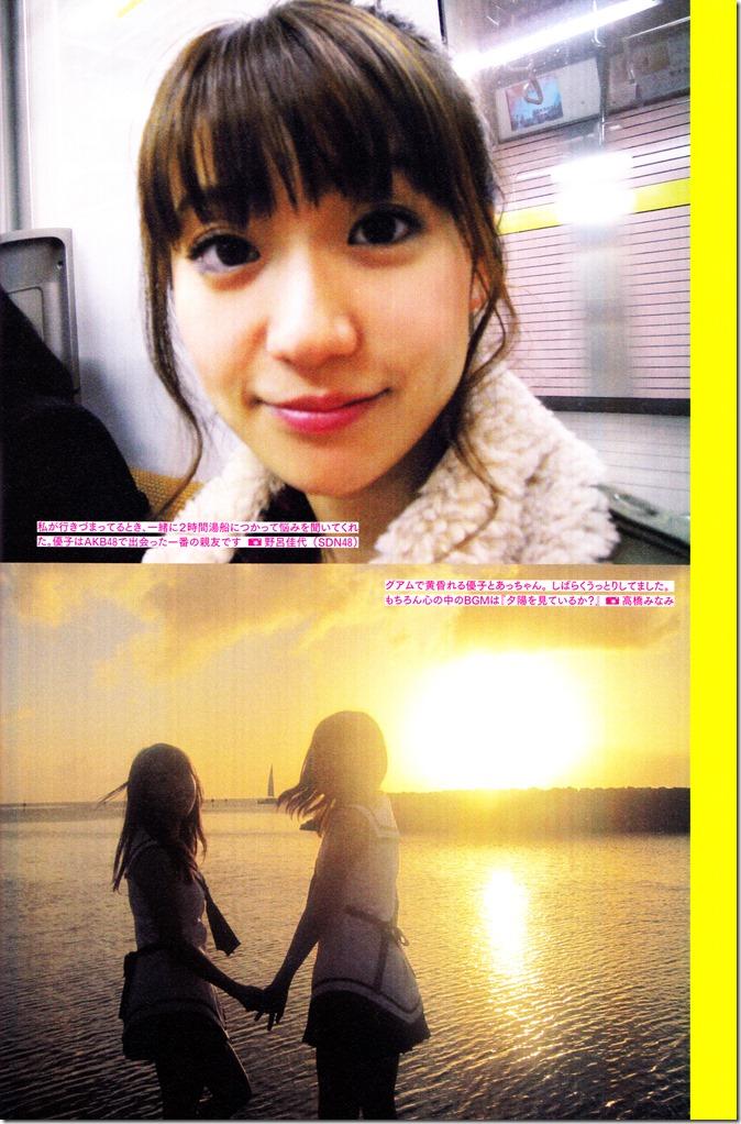 Oshima Yuko 1st photo book Yuko (56)
