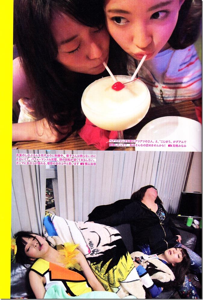 Oshima Yuko 1st photo book Yuko (57)