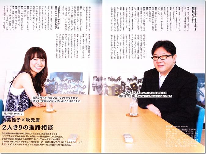 Oshima Yuko 1st photo book Yuko (58)
