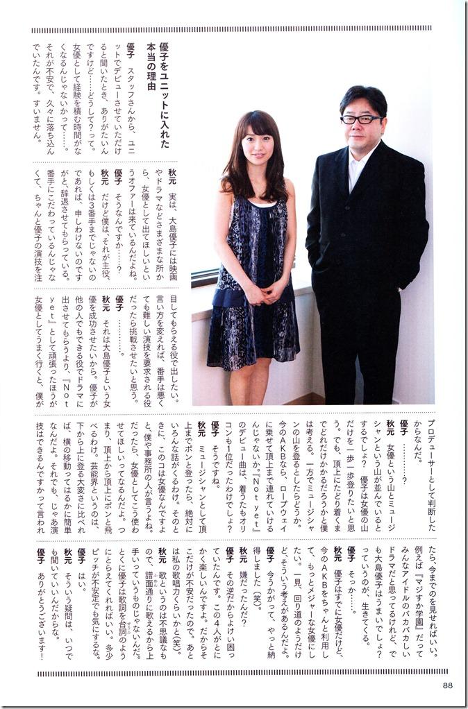 Oshima Yuko 1st photo book Yuko (61)