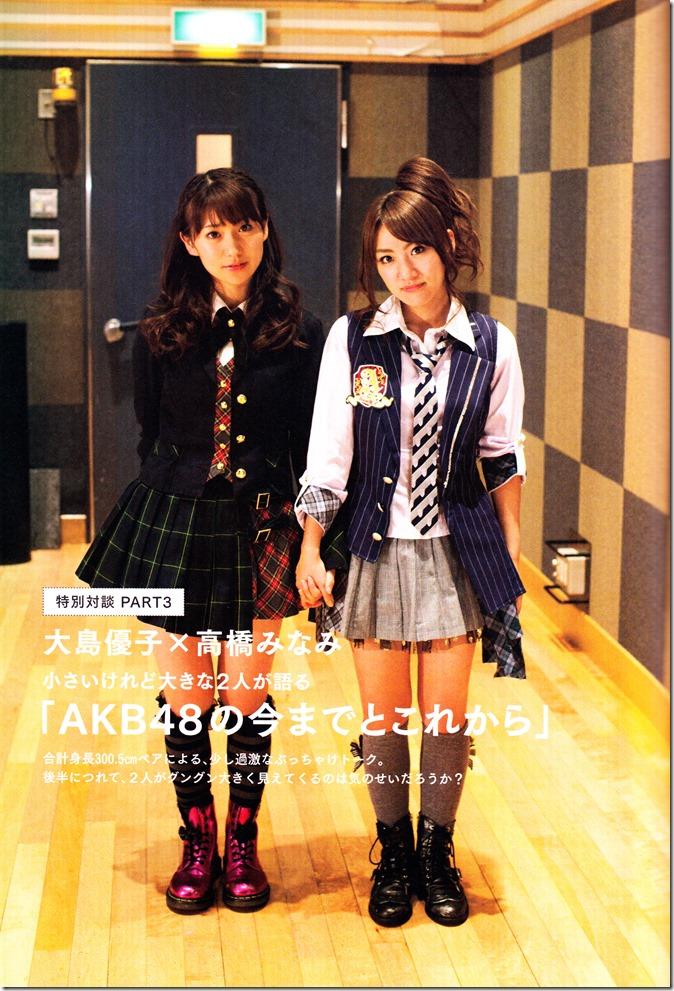 Oshima Yuko 1st photo book Yuko (62)