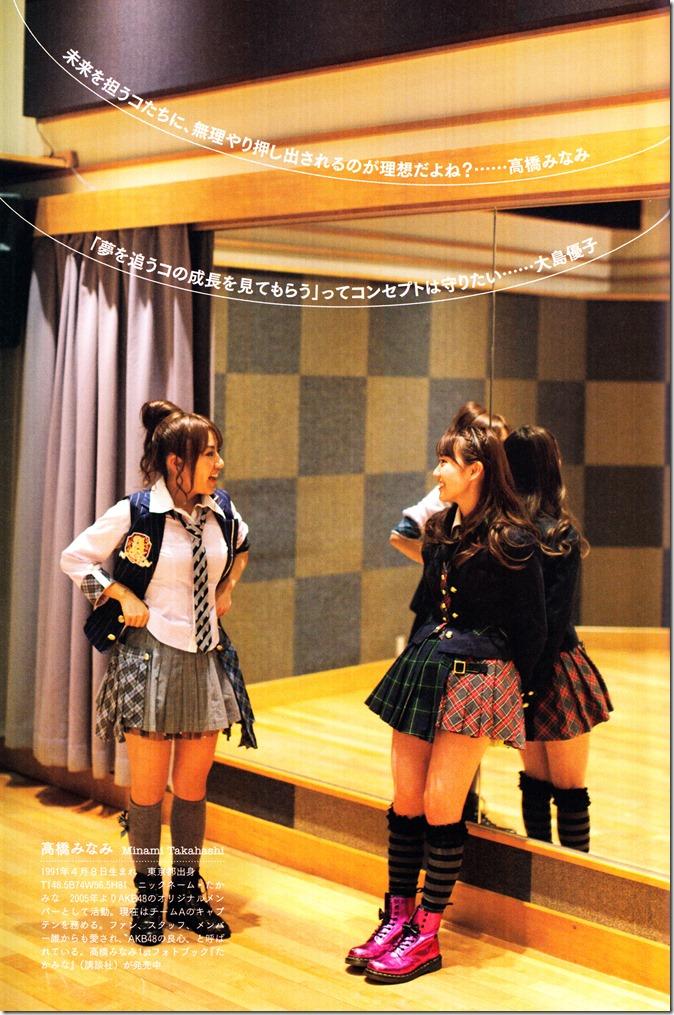 Oshima Yuko 1st photo book Yuko (66)