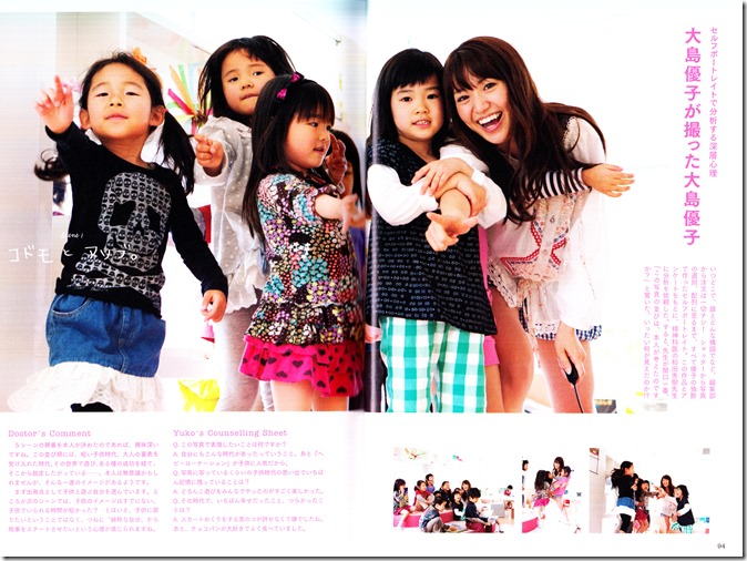 Oshima Yuko 1st photo book Yuko (67)