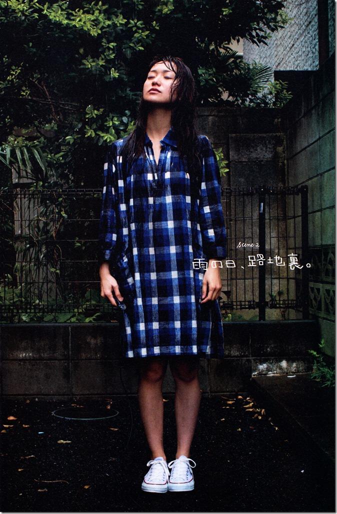 Oshima Yuko 1st photo book Yuko (68)