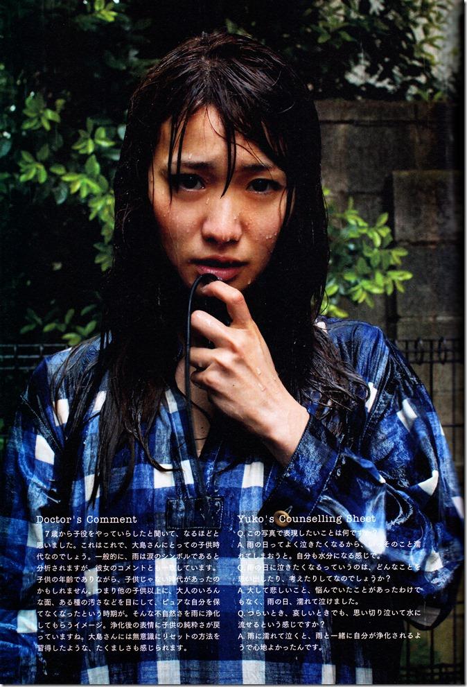 Oshima Yuko 1st photo book Yuko (69)
